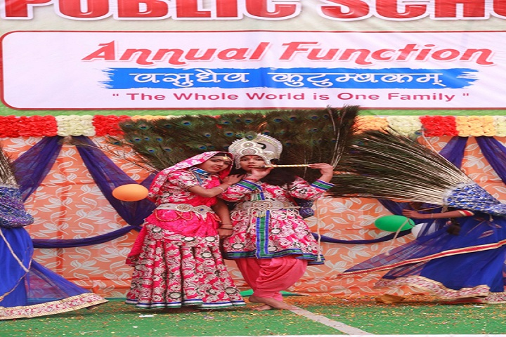 Kharian Public School-Cultural Fest