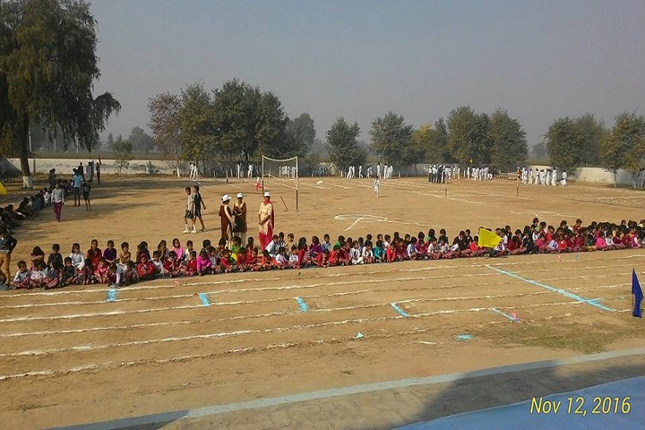Kharian Public School-Playground