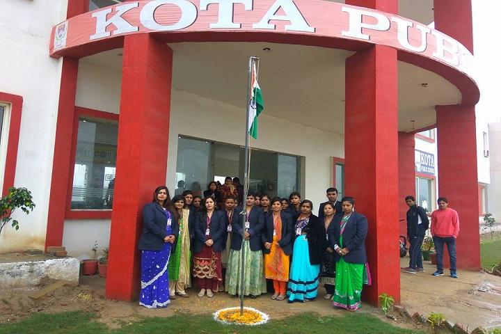 Kota Public School-Entrance