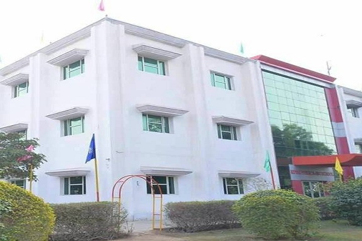 Koyal Public Senior Secondary School-Campus