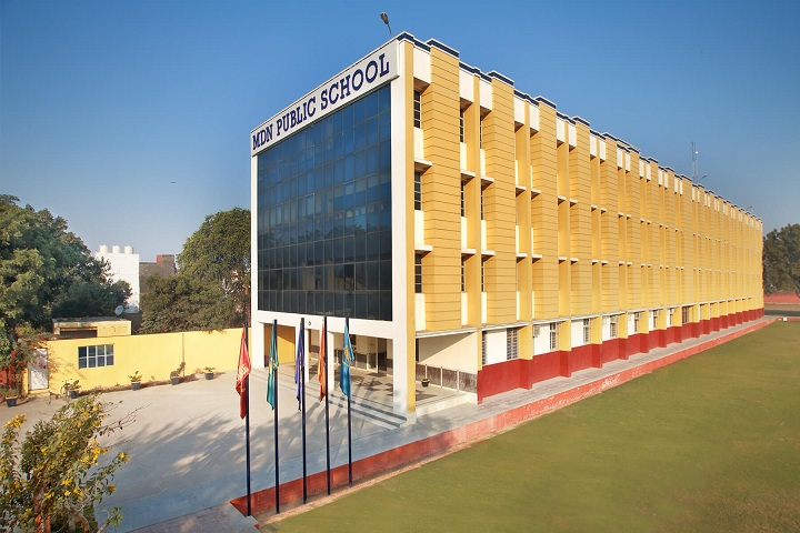 MDN Public School-Campus-View