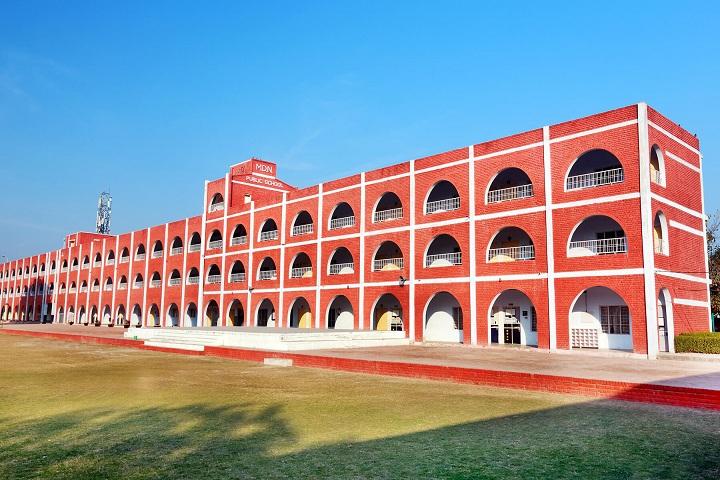 MDN Public School-Entrance