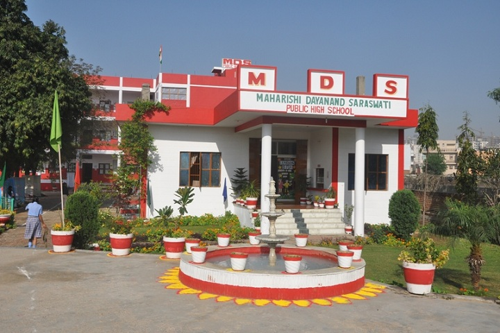MDS Public High School-Campus