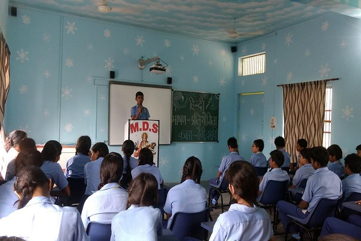MDS Public High School-Class-Room
