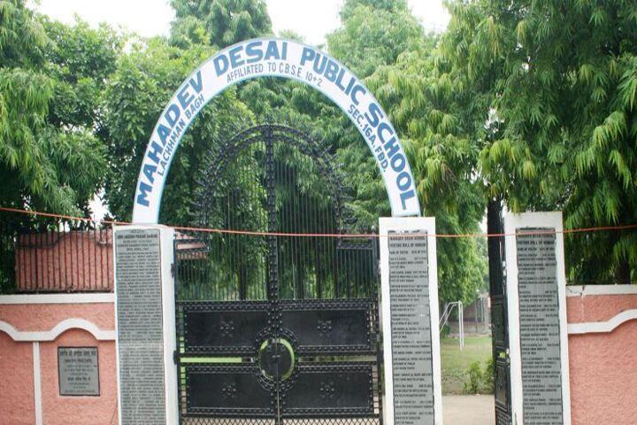 Mahadev Desai Public School-School Entrance