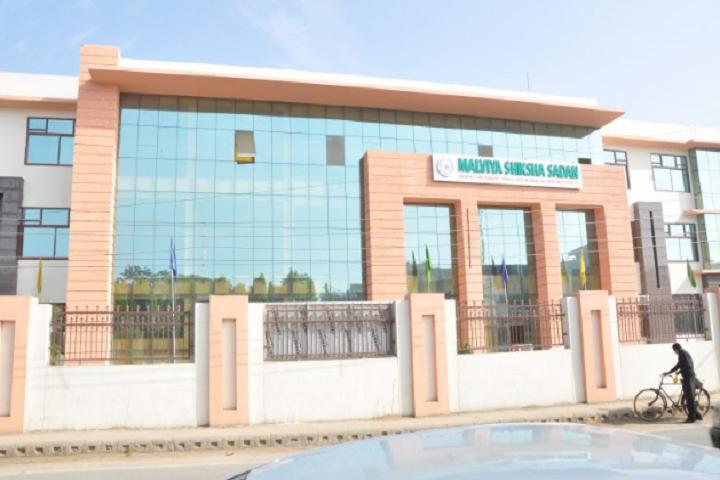 Malviya Shiksha Sadan-Campus View