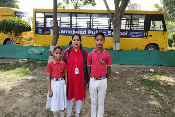 Mamchand Public School-Ground
