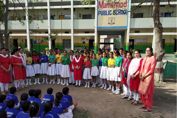 Mamchand Public School-Group Photo