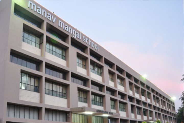 Manav Mangal School-School Campus-Campus  View