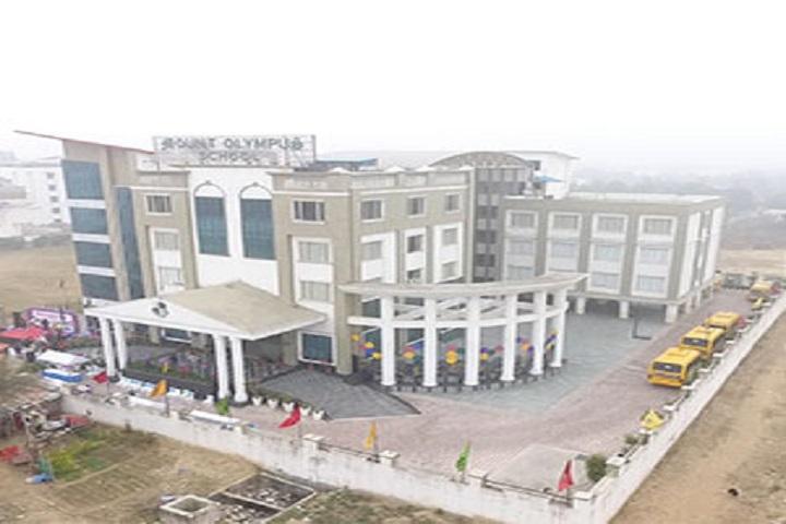 Mount Olympus School-Campus