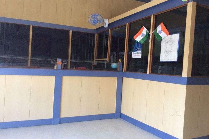 Nav Jyoti High School-Reception