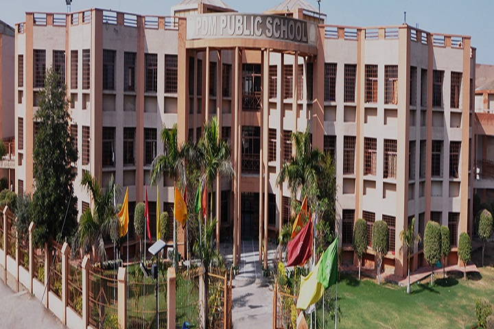 Prabhu Dayal Memorial Public School-Campus