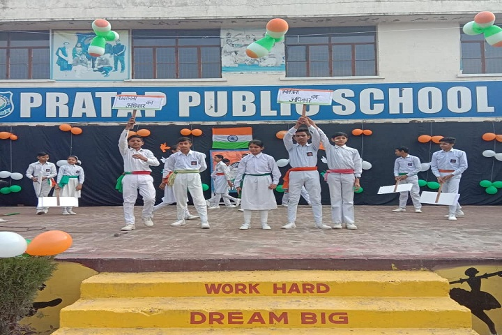 Pratap Public School-Independence Day Celebrations