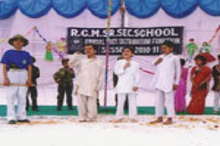R C Memorial Senior Secondary School-Drama