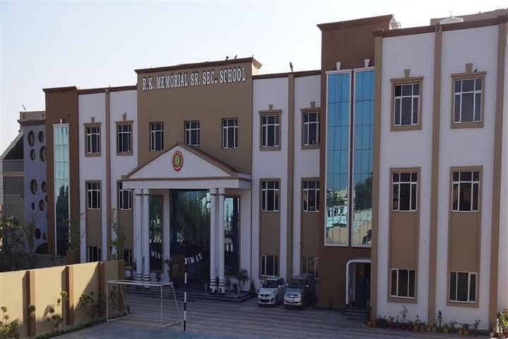 R K Memorial Senior Secondary School-Building