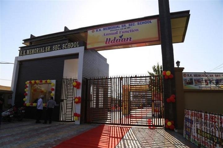 R K Memorial Senior Secondary School-Main Gate