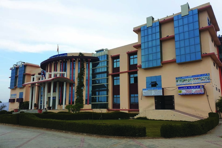 Ram Krishan Public School-Campus