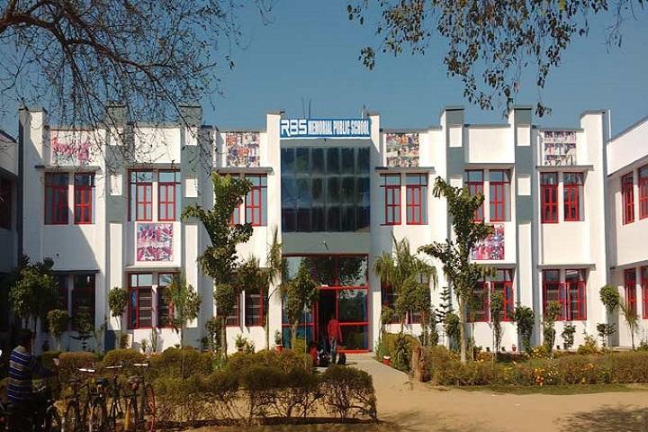 Rao Bane Singh Memorial High School-Building