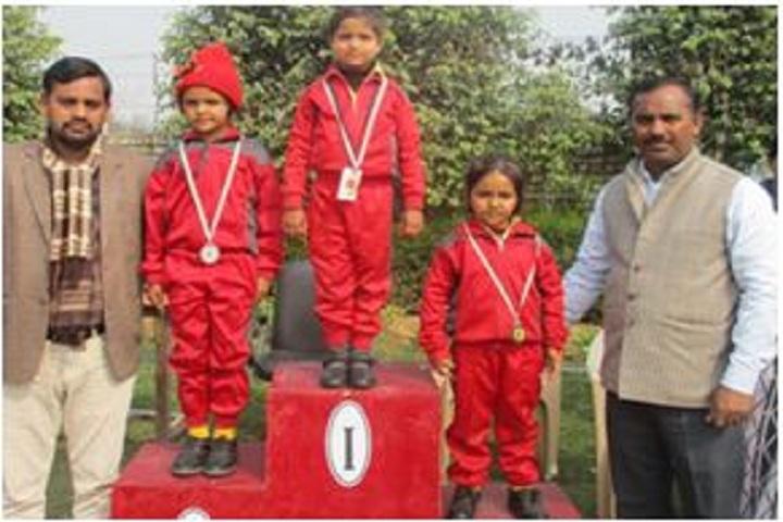 Rao Harchand Memorial Public School-Awards