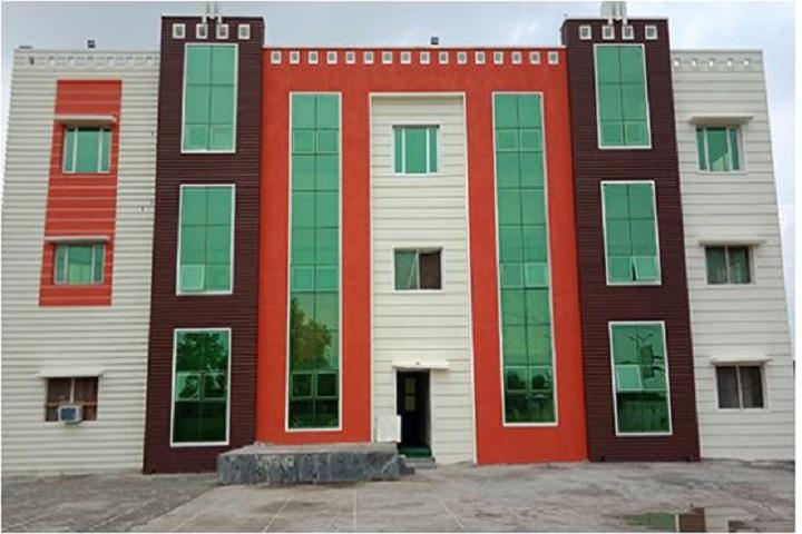 Rao Harchand Memorial Public School-School Building