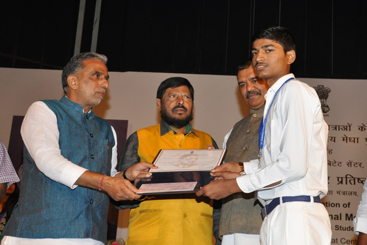 Prize Distribution on Annual Day