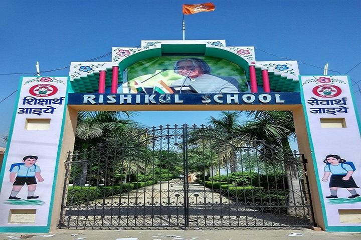Rishikul Senior Secondary School-Campus View