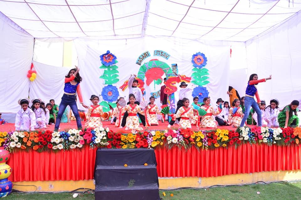 Rose Land Public School-Group Dance