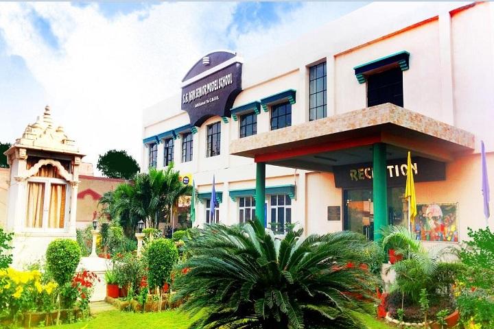 S A Jain Senior Model School-Campus View