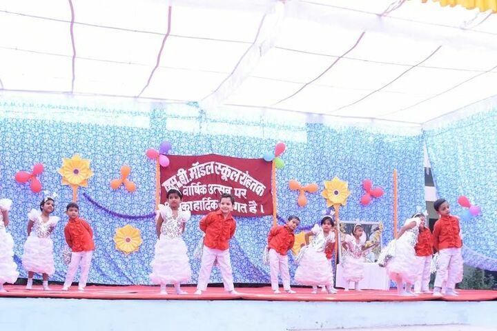 S B Model School-Annual Day