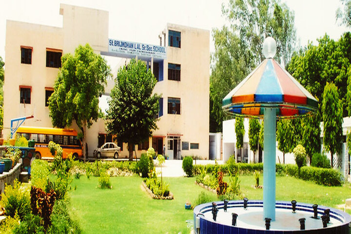 Saint Brij Mohan Lal Senior Secondary School-School Building