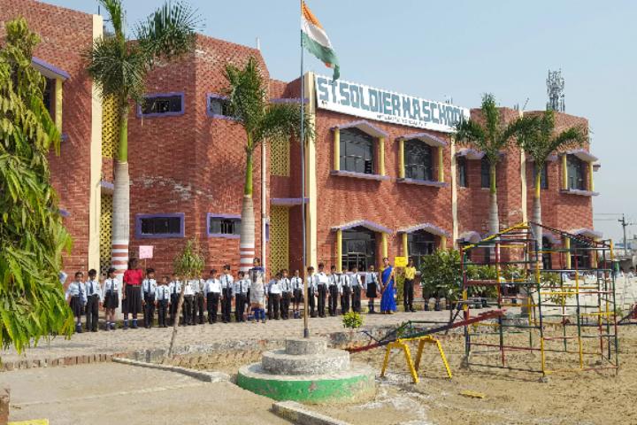 SSMRPS - School Front View