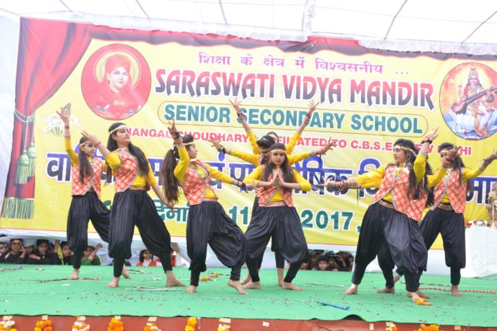Saraswati Vidya Mandir Senior Secondary School-Dance Activity