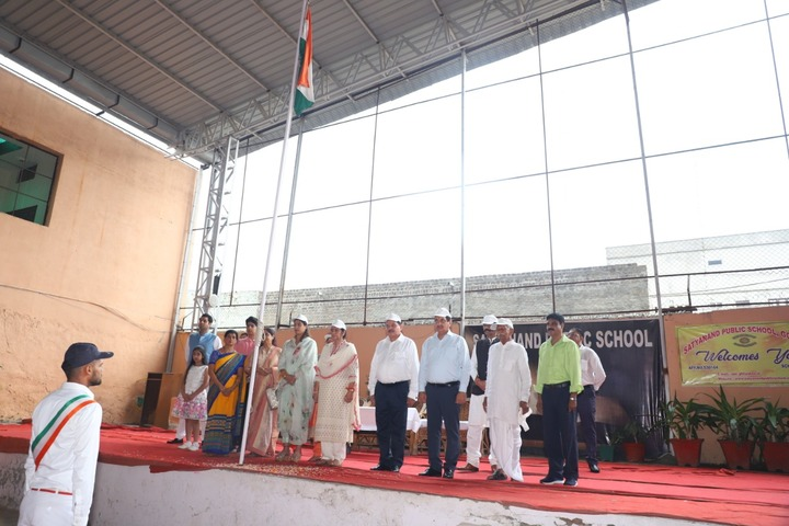 Satyanand Public School-Republic day