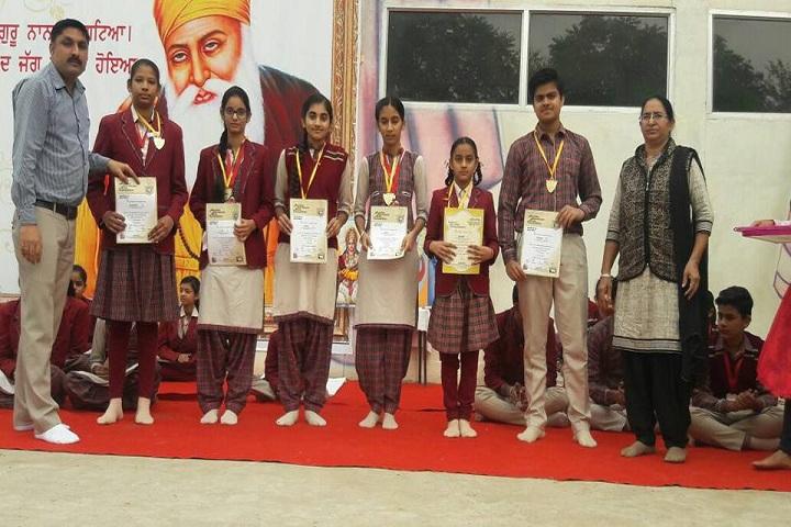 Seth Ramji Dass D A V Centenary Public School-Achievement Day