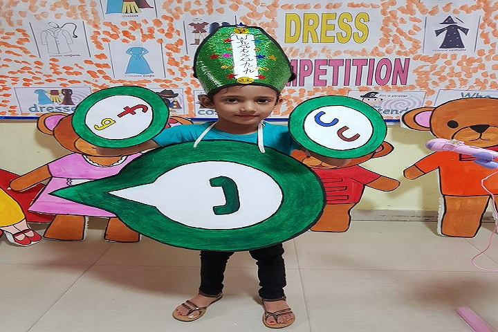 Seth Tek Chand Memorial Public School-Fancy Dress