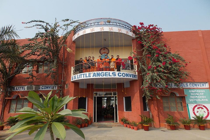 Sewa Samiti Little Angels Convent School-School View