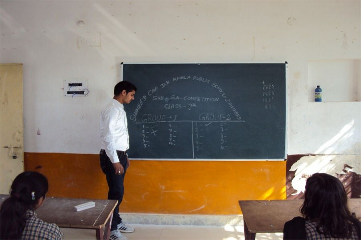 Shaheed Captain D K Khola Public School-Classroom