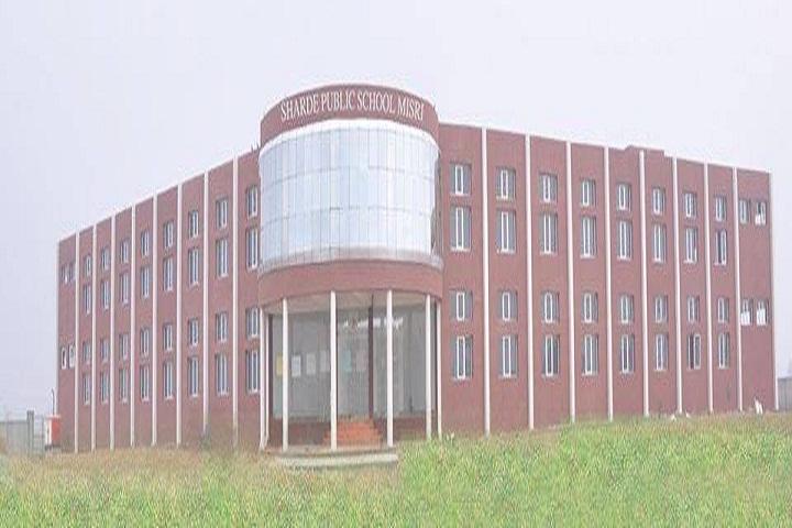 Sharde Public School-Campus View