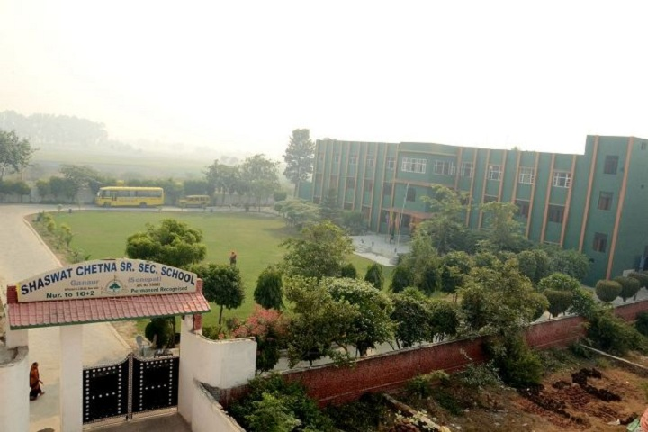 Shaswat Chetna Senior Secondary School-Campus