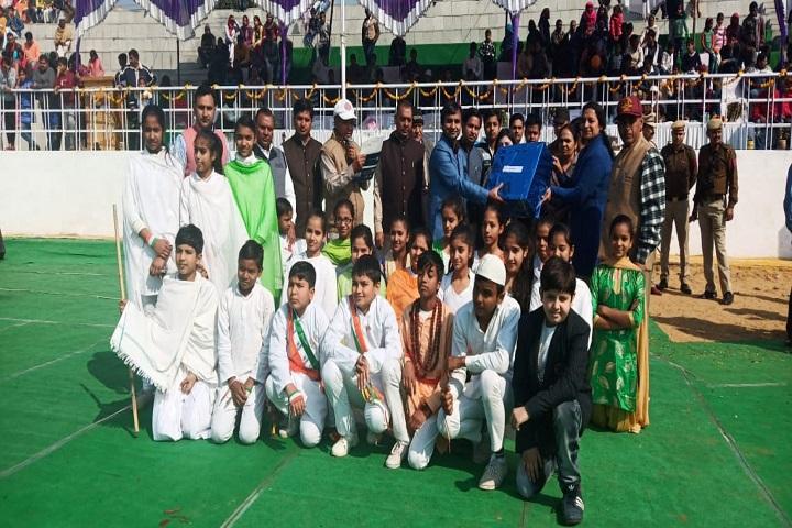 Shiv Public Senior Secondary School-Competition
