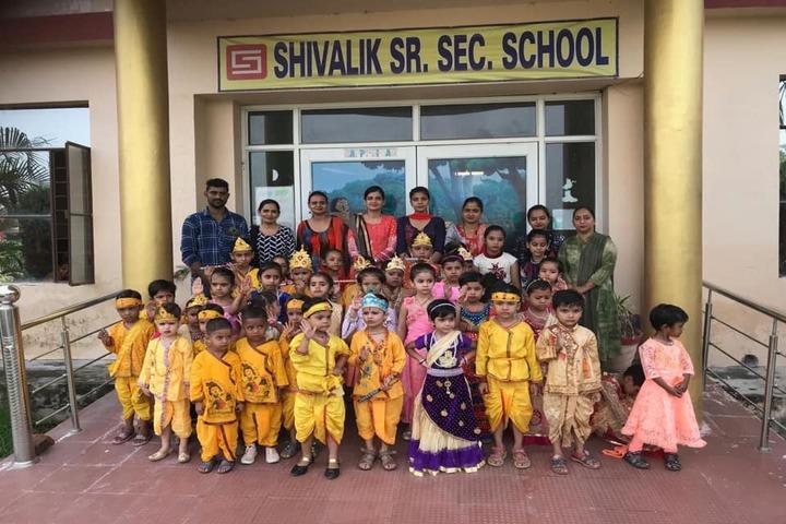 Shivalik Senior Secondary School-School Entrance