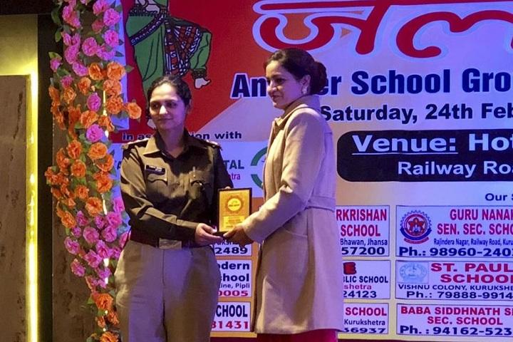 Shri Harkrishan Public School-Award Presentation
