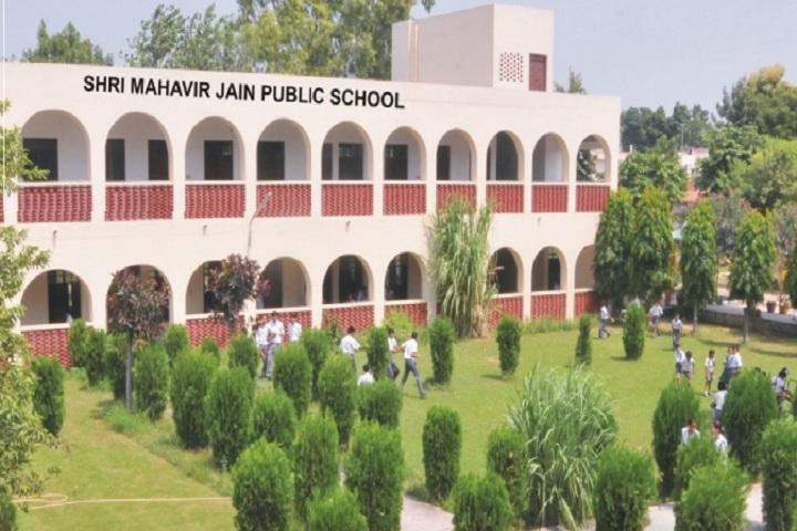 Shri Mahavir Jain Public School-School