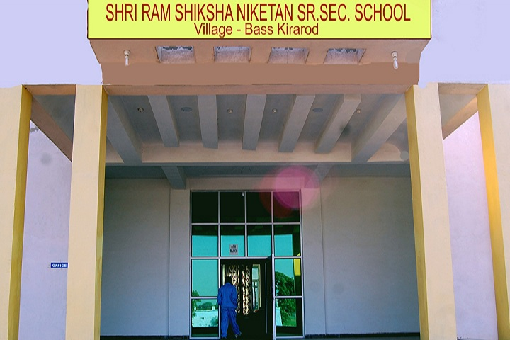 Shri Ram Shiksha Niketan Senior Secondary School-Campus-View