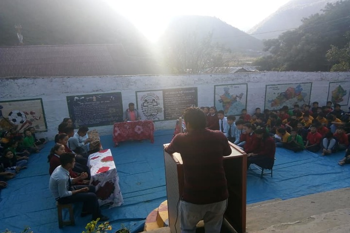 Jawahar Navodaya Vidyalaya-Quiz Competition