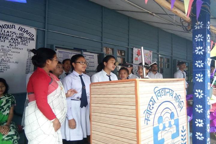 Jawahar Navodaya Vidyalaya-Event