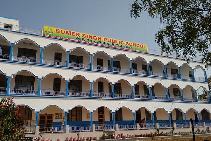 Sumer Singh Public School-Campus-View-2