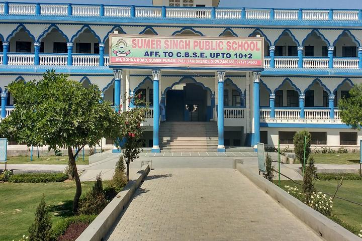 Sumer Singh Public School-School-View