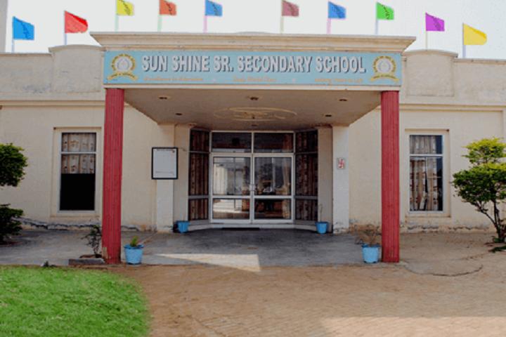 Sun Shine Senior Secondary School-School View