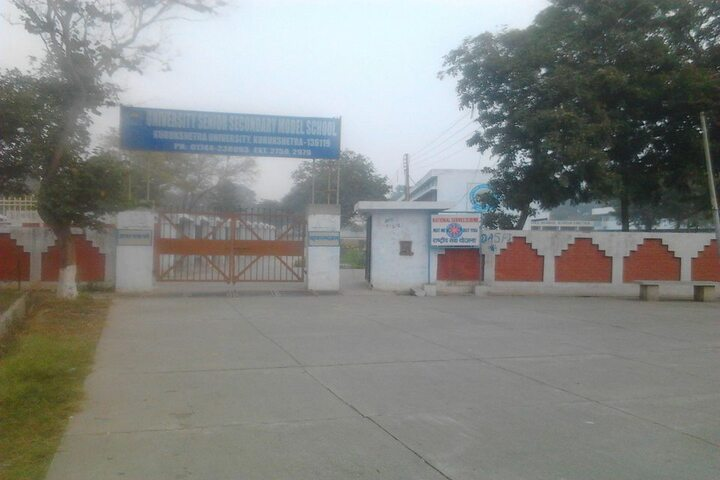 University Senior Secondary Model School-Gate